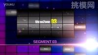 【挑模网】高清AE方块特效广告模板包装宣传首选影视后期素材_GG011