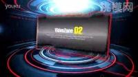 【挑模网】高清AE高科技炫丽特效包装宣传广告模板影视后期素材_GG014