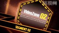 【挑模网】高清AE广告LED灯光特效模板包装宣传首选影视后期素材_GG013
