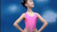 少儿芭蕾舞基本功训练  少儿舞蹈   舞蹈考级 舞蹈基本功