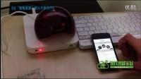 时尚新颖外形云朵WiFi智能遥控器视频教程及演示WIFI信号增强功能
