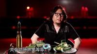 晓说第一季第十四期-高晓松揭秘战争秘闻 朝鲜战争62年祭(上)