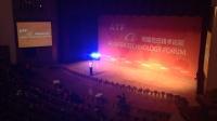 马云2014北大阿里巴巴技术论坛演讲