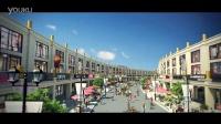 乳山银滩福如东海文化园篇章五:大型购物广场