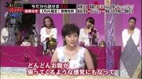 20140801 ~裏ネタワイド~ DEEPナイト 麻美ゆま