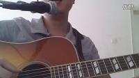吉他弹唱 宋冬野-安河桥