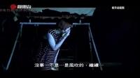 怪谈-灵异直播-第69集2012-12-15