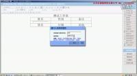通达OA2011工作流表单设计及流程设置
