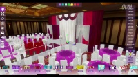 上海绘爱3D婚礼接单软件