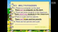 初中英语语法大全33英语在线翻译基础 英语口语英语音标阿明珍藏