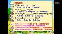 初中英语语法大全35英语在线翻译基础 英语口语英语音标阿明珍藏
