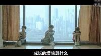 [MV]TF Boys--青春修炼手册