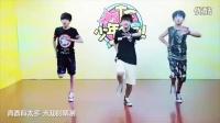 [超清]TFBoys-青春修炼手册舞蹈完整版 TF少年GO!25期 现场版