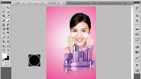[PS]零基础学平面设计photoshop cs5从入门到精通视频教程