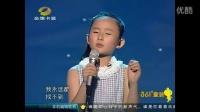 张钰琪:我是一只小小鸟 (中国新声代 20130615 现场版)