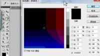 [PS]ps基础视频教程09集-(视图菜单)photoshop cs6基础教程学习全集