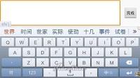 视频: QQ降龙操作说明
