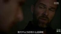 《少狼 第四季》06集预告片(字幕版)