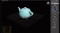3Dmax游戏动作调试 3D教程3Dmax系统专业教程茶壶的创建