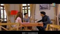 泰剧《魔幻天使》第二十一集 Y版中字_高清