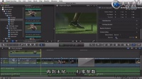 Final Cut Pro 剪辑教程18.合成图层