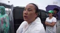 跨省救狗 京哈高速现运犬车 志愿者跨省追踪至唐山