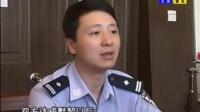 视频: 五旬男子嫖21岁男子被抓 申博假网,阳光在线假网15118652112