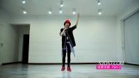 DANCE with D57全集-BOA《shout it out》D舞区爵士舞分解舞蹈教
