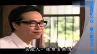 我愛美金 鄒守宏 飾三哥 葉子國際娛樂有限公司