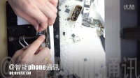 【智能phone】iphone5S网上送修-官方拒保机器维修全过程