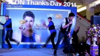 20140802 Aeon Thanks Day 2014 @ Mahasarakham《抓住 จับ》