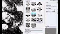 [PS]PS教程淘宝美工教程PS基础教程photoshop图层样式教程ps案例