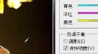 20140805_黎明老师PS青花忆课录_all
