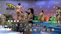 十二大美女海底城泳装歌唱秀-爱拼才会赢_高清