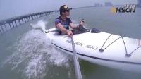 Hison watercraft  2015  HS-006 J6C Jet canoe power ski