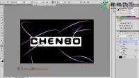 [PS]ps教程Photoshop基础ps入门精品空间立体文字制作
