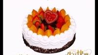 水果生日蛋糕-济南私家订制蛋糕坊