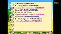 初中英语语法大全 37名词所有格(2)阿明珍藏英语