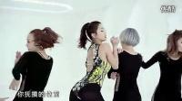 韩国美女组合 女团禁MV博眼球 漏空丝袜 心情好的图片