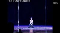 邹文POLE DANCE-中国钢管舞锦标赛CPDC半决赛精彩视频say something