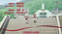 1721 OP Fortune Arterial-红色约定- 绊-kizunairo-色 -- Lia