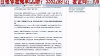 视频: 白银体验喊单QQ群:338329912;验证码:109