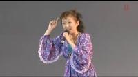 【花仙子之歌】现场版!动漫主题曲教母!堀江美都子!&mda