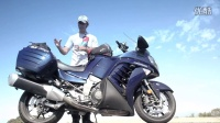 川崎Kawasaki 1400GTR摩托车视频