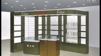 化妆品展示柜设计效果图片-沈洋展柜