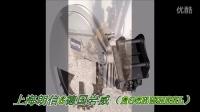 德国岩威铣挖机-上海朗信机械集团中国区总代欢迎咨询13818784180