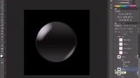 ps教程 发光小按钮制作ps教程从入门到精通专辑