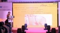 视频: 台湾春亿丹咪摩儿美体内衣 美容院调整型文胸免费代理QQ503751118