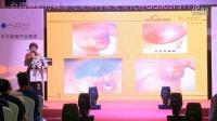 视频: 台湾春亿丹咪摩儿 秀域秀妮儿美体内衣 量身定做代理QQ503751118