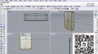 犀牛(rhino),C4D工业产品系列教程